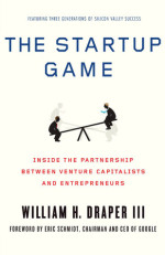 the-startup-game